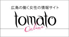 tomato-online